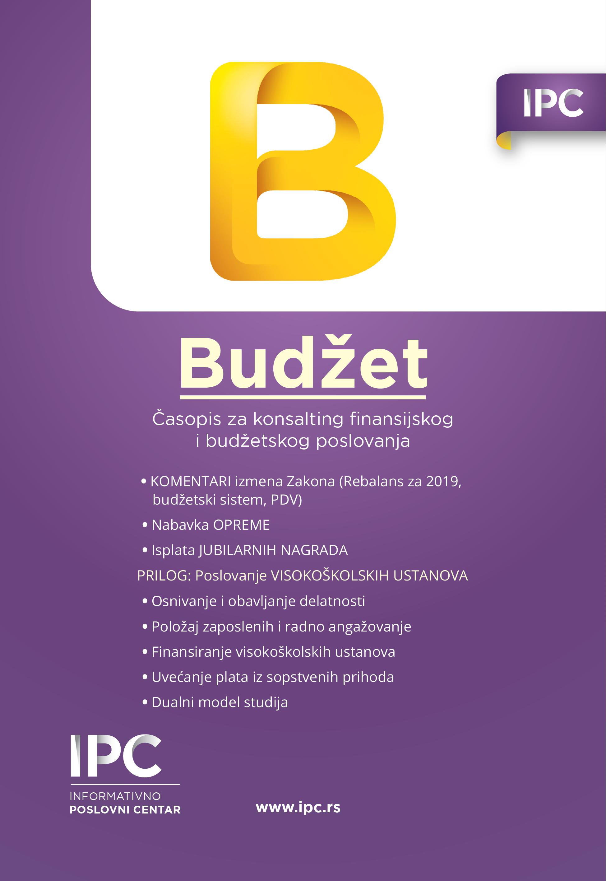Budžet